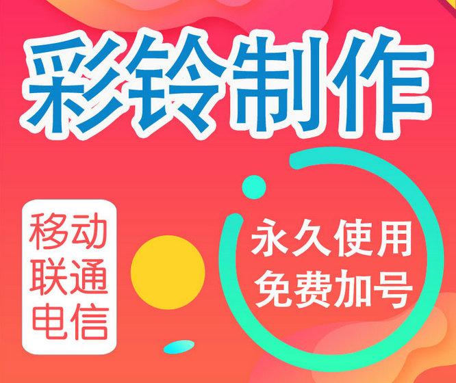 餐饮饭店小吃行业企业手机彩铃制作文案模板大全!